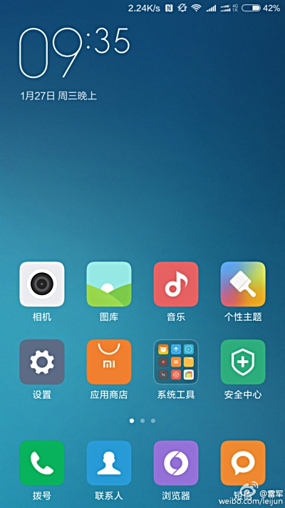 xiaomi mi 5 screenshot