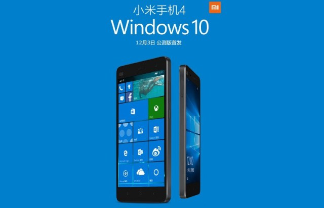 windows 10 xiaomi