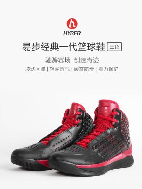 xiaomi obuwie