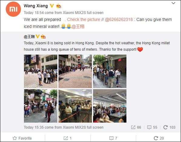 xiaomi queue