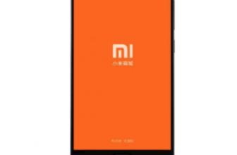 Xiaomi Mi5 przeciek, teraz z datą premiery